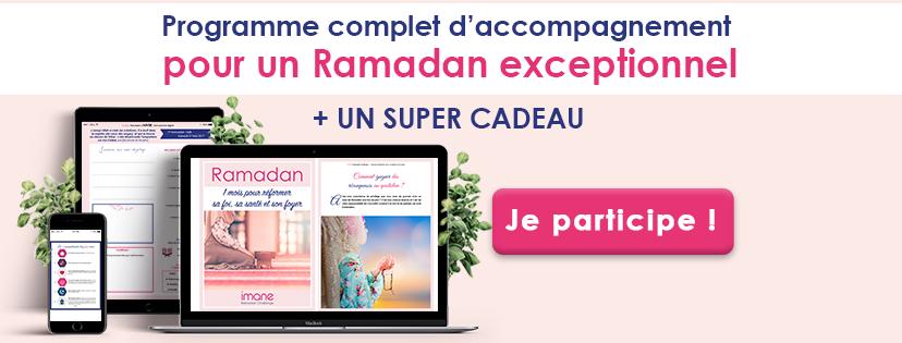 visuel-imane-ramadan-couv-